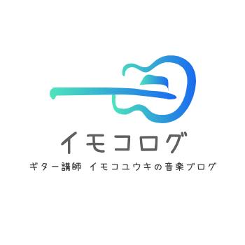 イモコ ユウキ