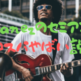 Ibanezのセミアコ、コスパやばい説