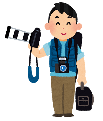https://imokoyuki.com/wp-content/uploads/2020/03/job_cameraman-1.png